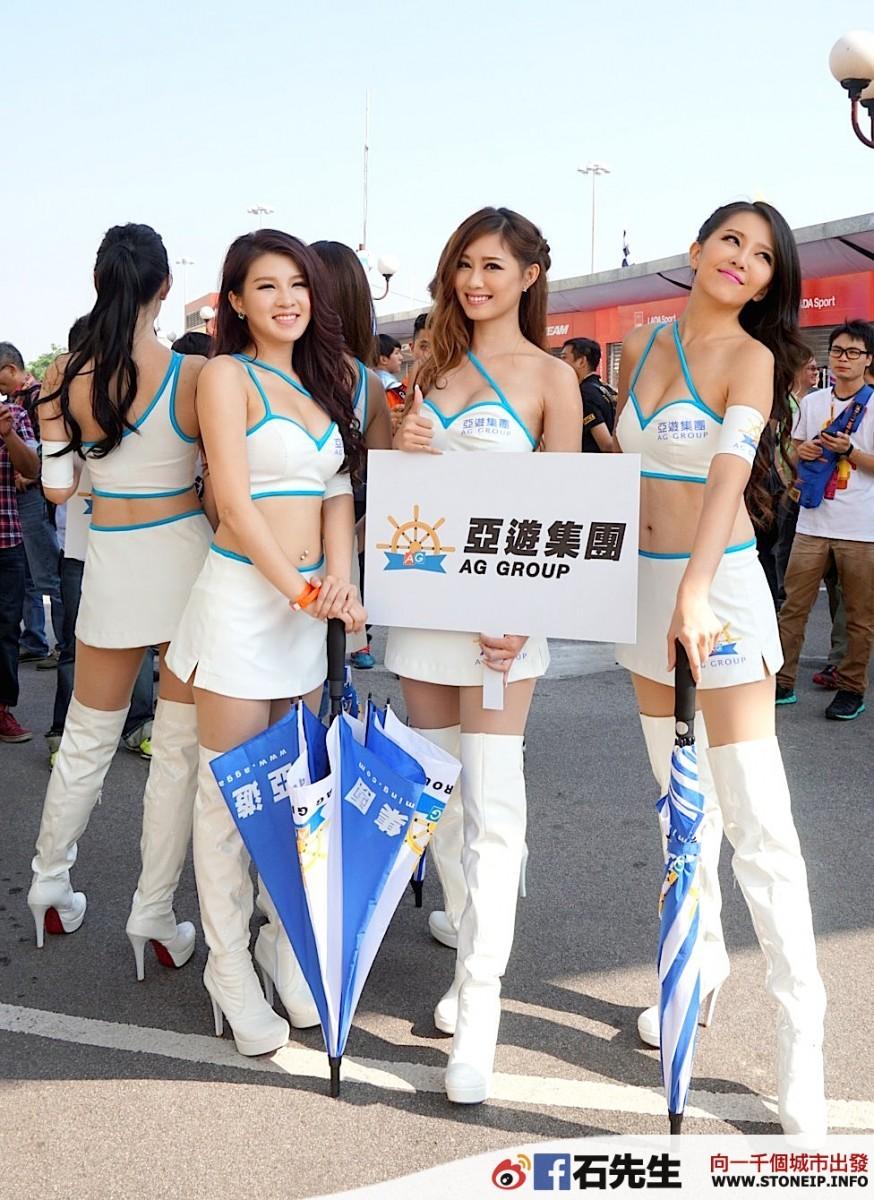 redbullhk_Macau_Formula3_07