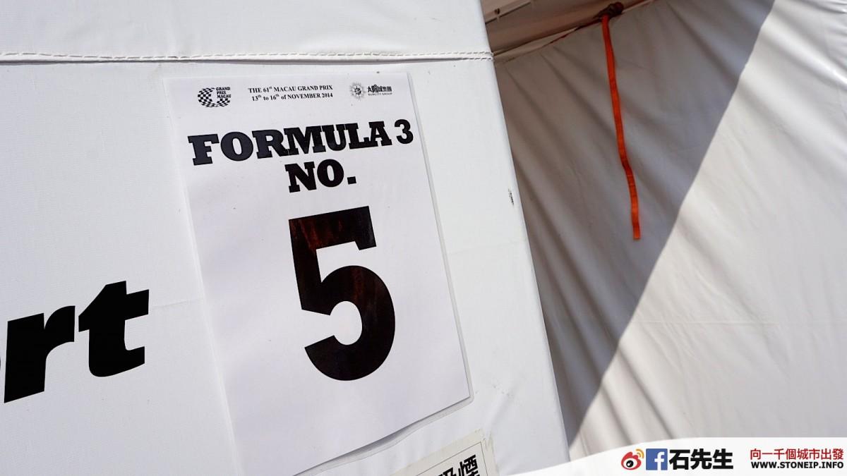 redbullhk_Macau_Formula3_14
