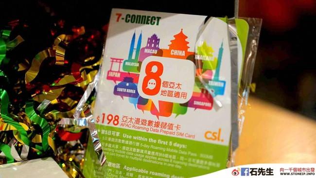 7-eleven_hong_kong_csl_03