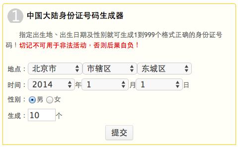 Screen Shot 2014-12-07 at 下午07.28.46