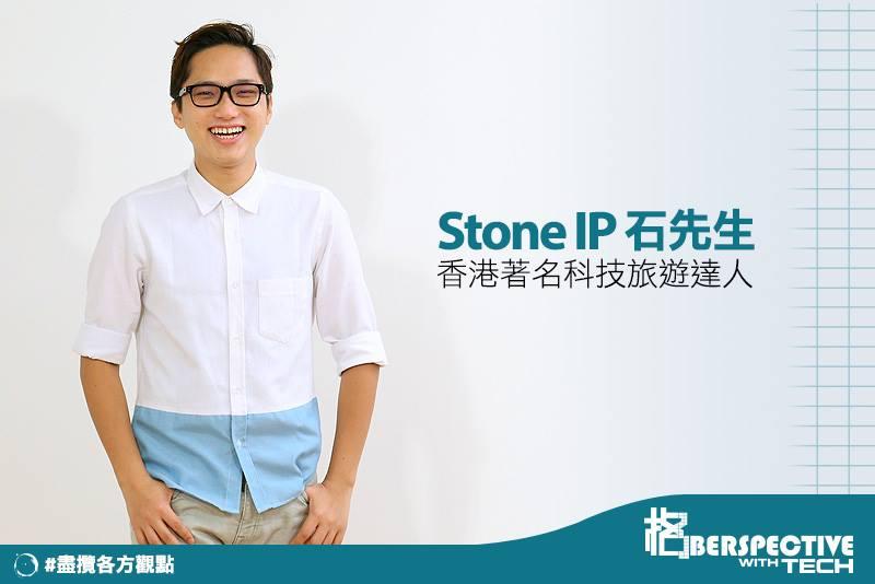 StoneIP_Berspecitve_with_TECH
