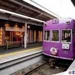 【日本.嵐山】京都去嵐山 – 嵐電去埋金閣寺