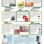 【Lifestyle Smart Shopping @ 德福】今年,深淺色衫不用分開洗?