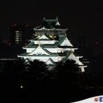 【日本.大阪】Hotel New Otani Osaka(大阪新大谷飯店)入住報告 – 遙望大阪城夜色