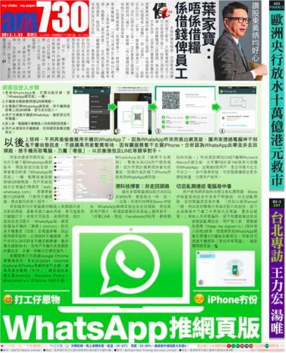 Screen Shot 2015-01-23 at 下午10.55.19