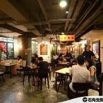 【教學】香港星巴克 Starbucks WiFi 免費上網教學(2016年版)