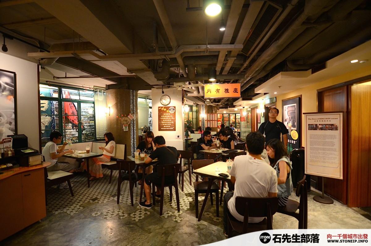 starbucks_hongkong_0001