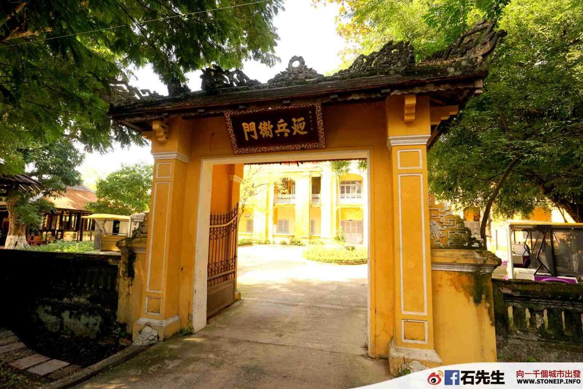 vietnam-hue-028