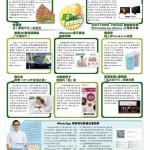 【Lifestyle Smart Shopping @ 德福】WhatsApp 網頁版的數據流量陷阱