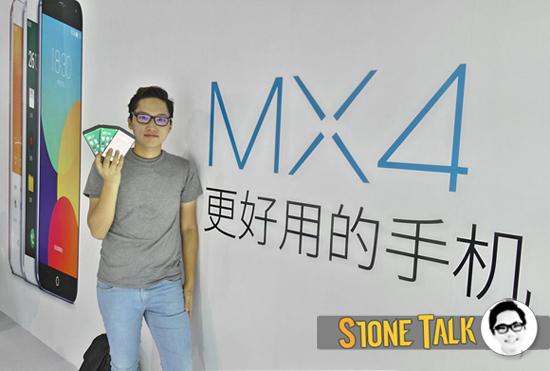 20150227_stonetalk_01