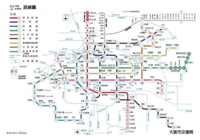 osaka_metro_map