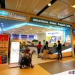 【新加坡】樟宜機場旗下的 Changi Recommends – 用心為旅客提供一站式服務