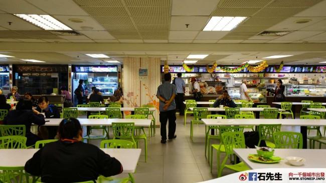 singapore_94