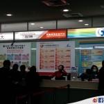 【教學】【台北】台灣桃園機場旅客限定 – 3G 無限上網卡計劃(2015版)