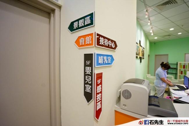 taiwan_taipei_kkbox_travel40