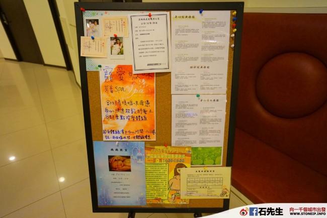 taiwan_taipei_kkbox_travel51