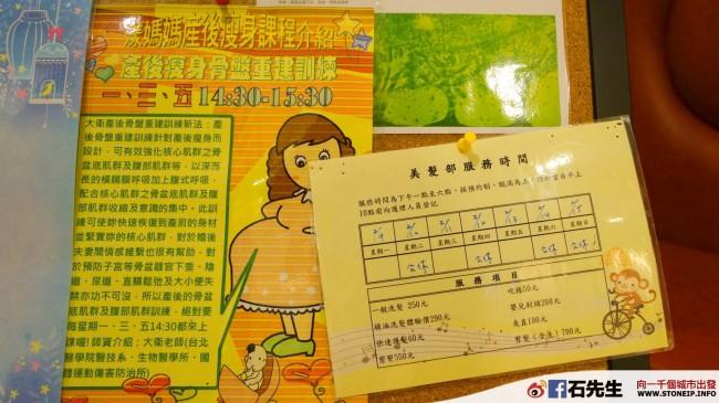 taiwan_taipei_kkbox_travel52