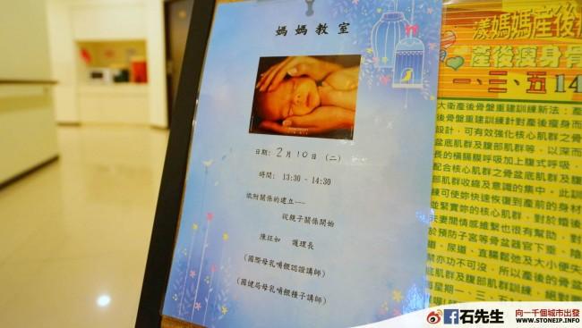 taiwan_taipei_kkbox_travel53