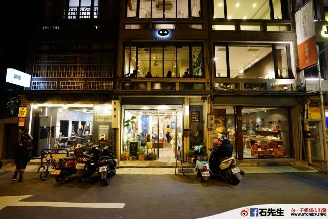 taiwan_taipei_kkbox_travel62