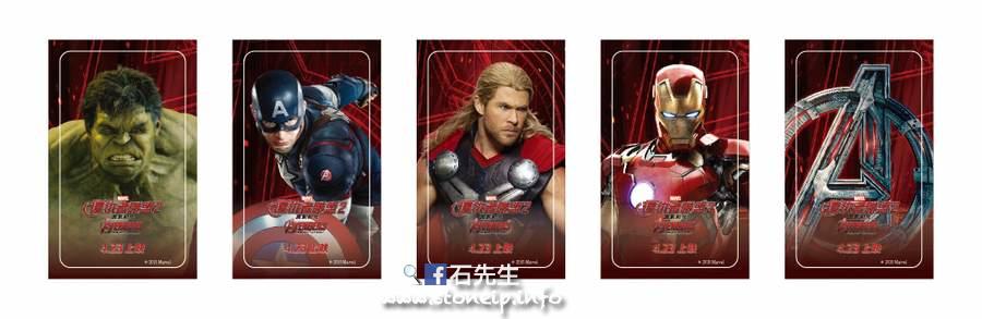 Avengers USB_6