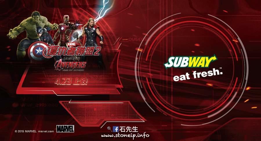 Avengers USB_7