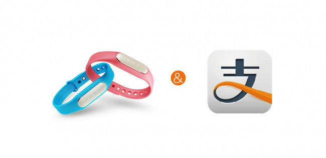 alipay_wearable