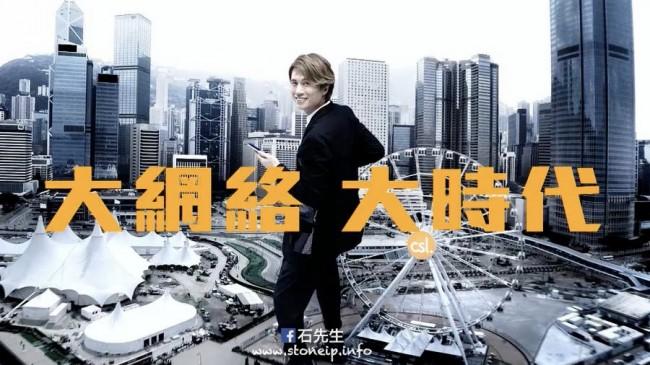 hk_csl-lte-a19