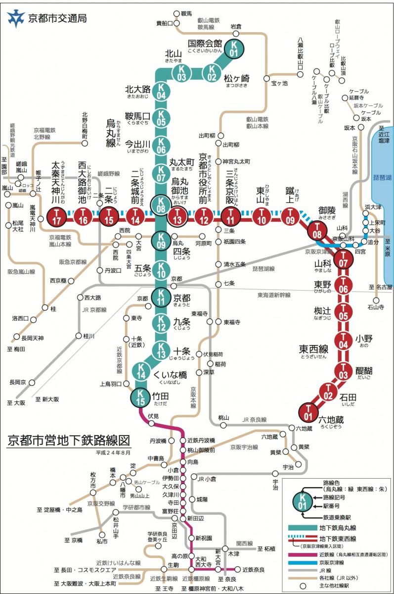kyoto_metro_route_map