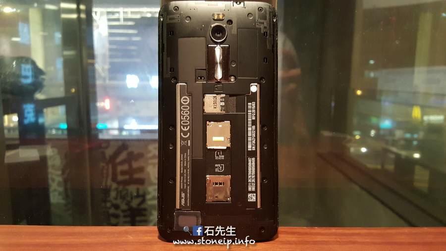 ASUS Zenfone 2 7