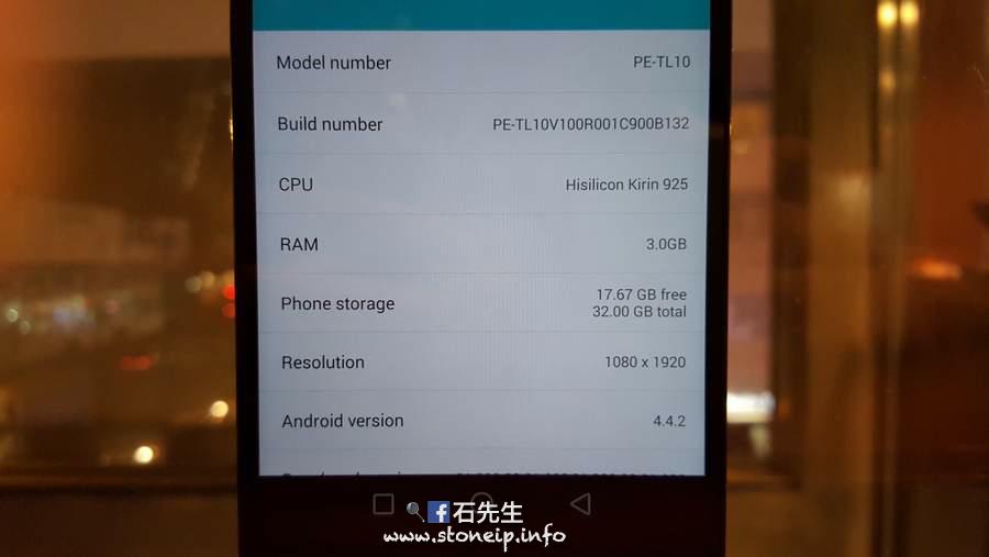 Huawei Honor 6 Plus5