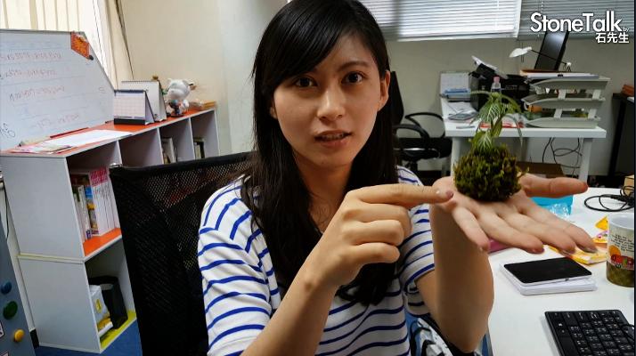 Screen Shot 2015-05-15 at 上午01.29.26