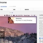 【Chromebook 教學系列】WhatsChrome – 另開視窗來看訊息
