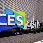 CES Asia 2015 逛展後感 – 初來亞洲,只能說小得可憐
