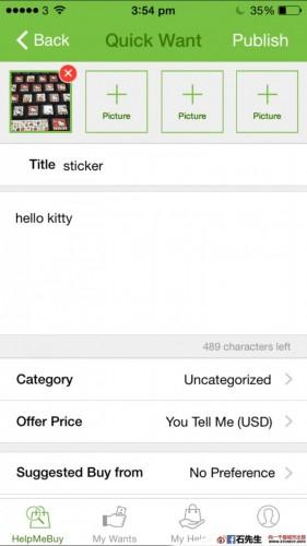 help-me-buy-app10
