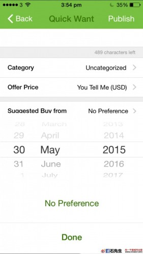 help-me-buy-app14