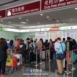 【台灣】旅遊必備:桃園機場的無限流量 SIM 卡比較與開放時間(台灣大哥大、遠傳、中華電信)
