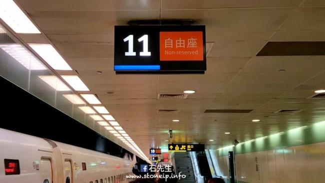 taiwan-airport-train-1