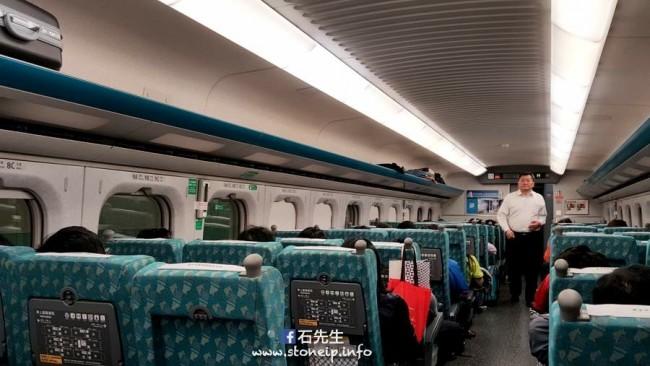 taiwan-airport-train-2