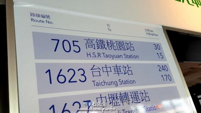 taiwan-airport-train-3