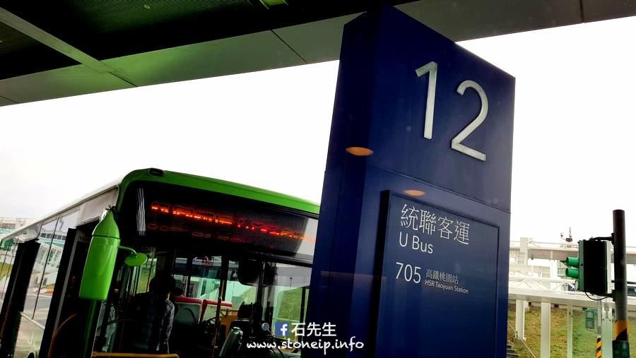 taiwan-airport-train-4