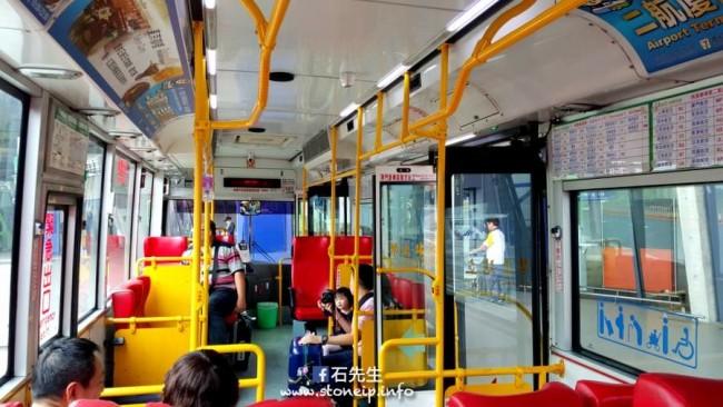taiwan-airport-train-5