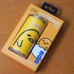 【StoneTalk】蛋黃成罐,Gudetama 充電池開箱片(影片)