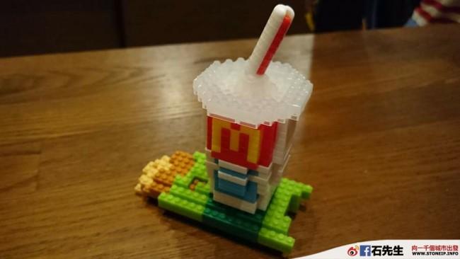 McDonalds_nanoblock11