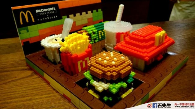 McDonalds_nanoblock2
