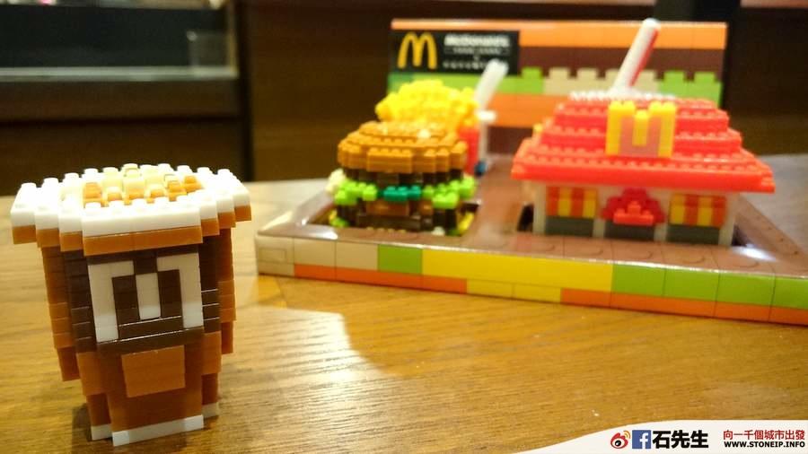 McDonalds_nanoblock4