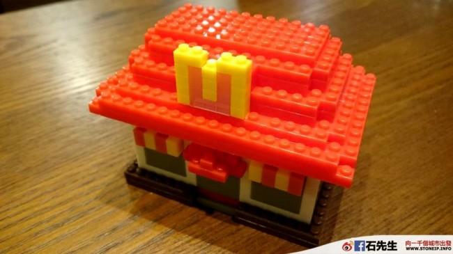 McDonalds_nanoblock5