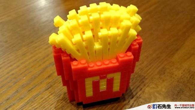McDonalds_nanoblock8
