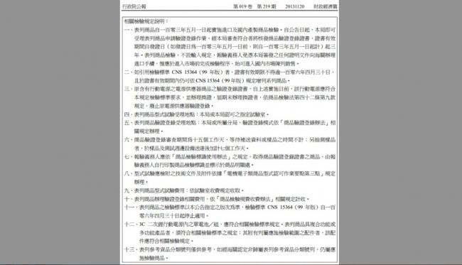 Screen Shot 2015-06-14 at 下午05.27.05