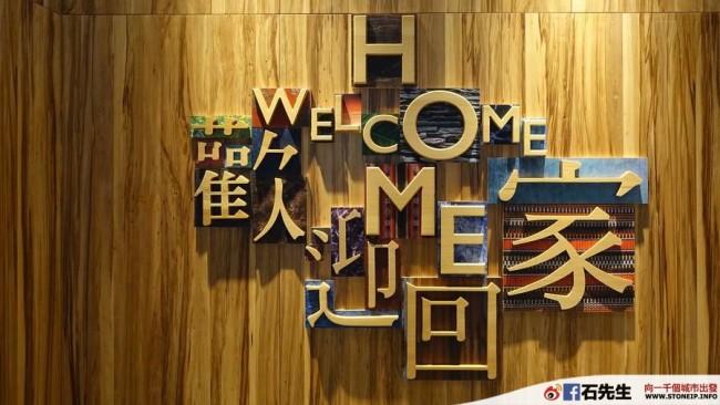 home-hotel-taipei-002