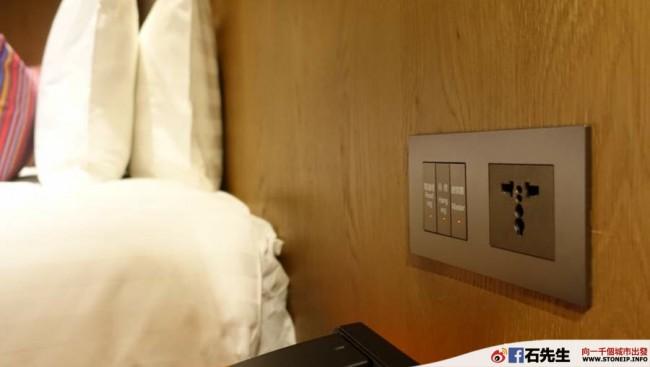 home-hotel-taipei-010
